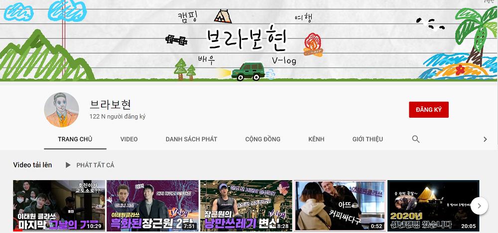 Kênh Youtube được trang trí dễ thương chuyên đăng tải vlog hậu trường phim hay những chuyến du lịch trải nghiệm của Ahn Bo Hyun