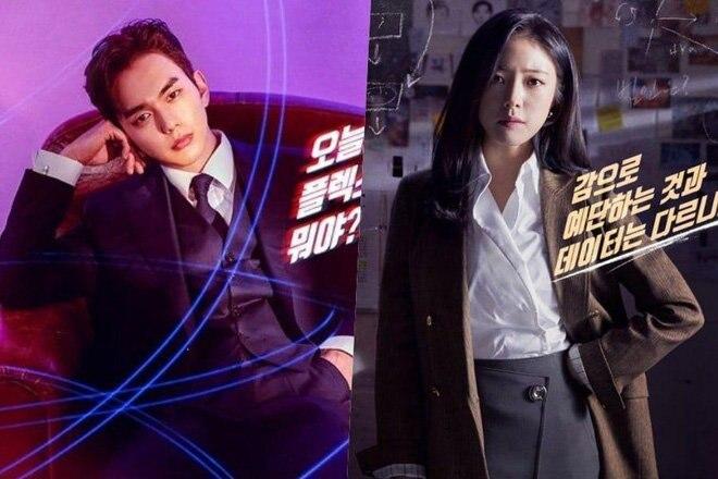 50 sắc thái của Em trai Quốc Dân Yoo Seung Ho trong Memorist: Điển trai và cool ngầu ảnh 0