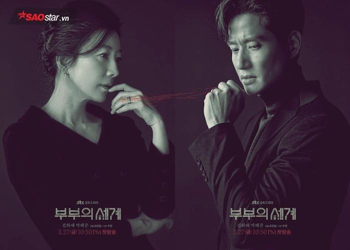 Thay thế khung giờ của Tầng lớp Itaewon là phim mới của Kim Hee Ae và Park Hae Joon bị gán mác 19+ ảnh 1