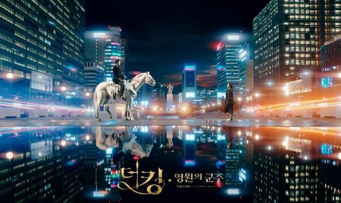 'The King': Hoàng đế Lee Min Ho vội thân mật với Kim Go Eun trong lần đầu gặp gỡ 0