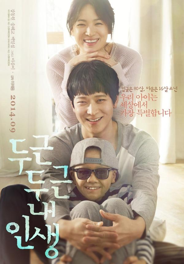 Hóa ra hai tường thành nhan sắc Song Hye Kyo và Kang Dong Won từng có 'đứa con' đẹp như Cha Eunwoo (ASTRO) 1