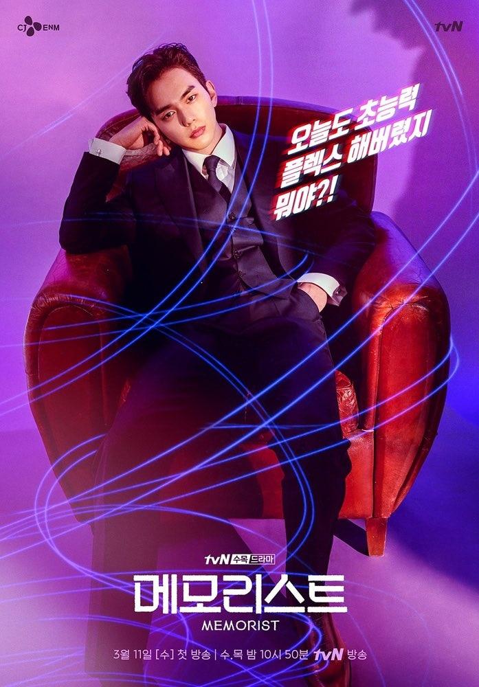 Xem phim Hàn Quốc nào sau khi 'Itaewon Class' đã hết? 0