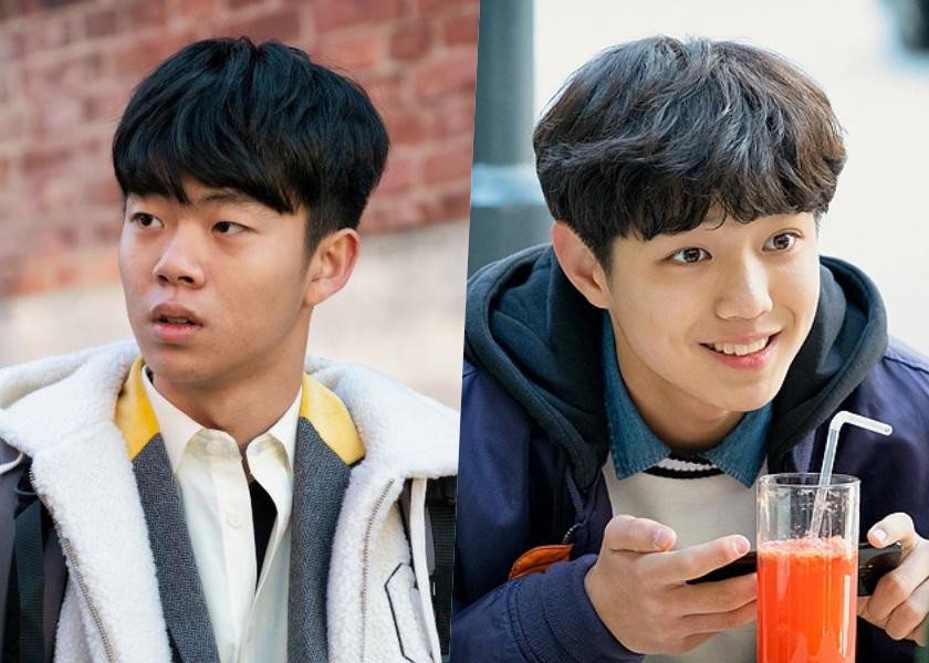 Jung Joon Won (2004 - trái) - Jeon Jin Seo (2006 - phải)