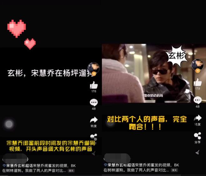Dồn dập 5 bằng chứng Song Hye Kyo - Hyun Bin sống chung: Chàng mua biệt thự lớn, xuất hiện bí ẩn trong clip của nàng? - Ảnh 2.