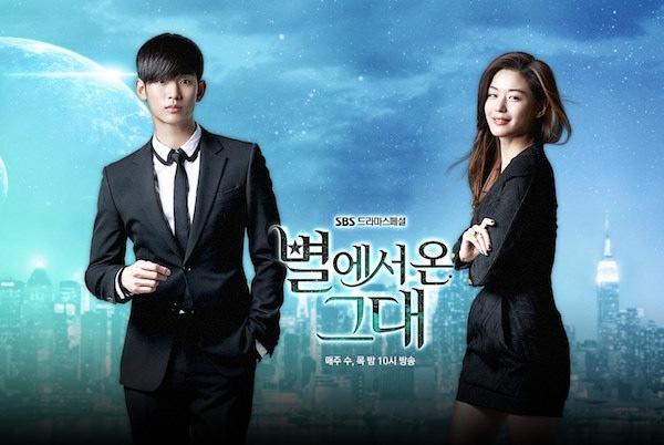 Kim Soo Hyun và những người tình ngổ ngáo trên màn ảnh-7