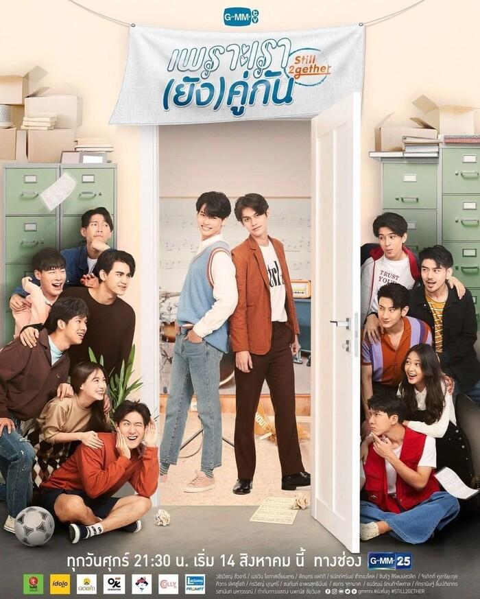 Cặp đôi Tine - Sarawat sẽ trở lại với khán giả trong phần 2 '2gether The Series' với tên gọi 'Still 2gether'.