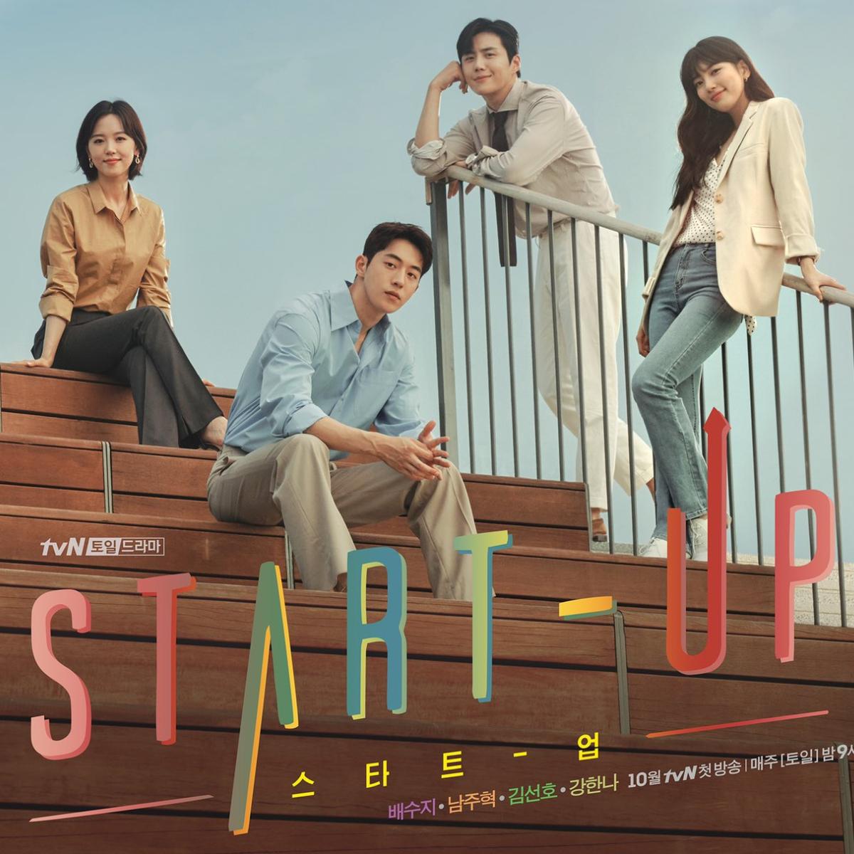 Start Up Poster: Suzy, Nam Joo Hyuk, Kim Seon Ho and Kang Han Na are  determined to achieve their dreams | PINKVILLA