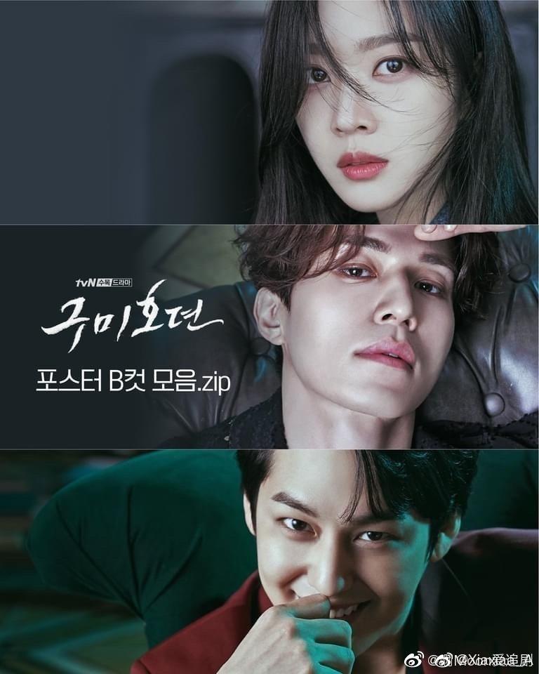 'Bạn trai tôi là hồ ly' trong mắt khán giả Trung Quốc: Nội dung cũ rích, giống vô vàn phim khác, ngắm Lee Dong Wook là chính! 0