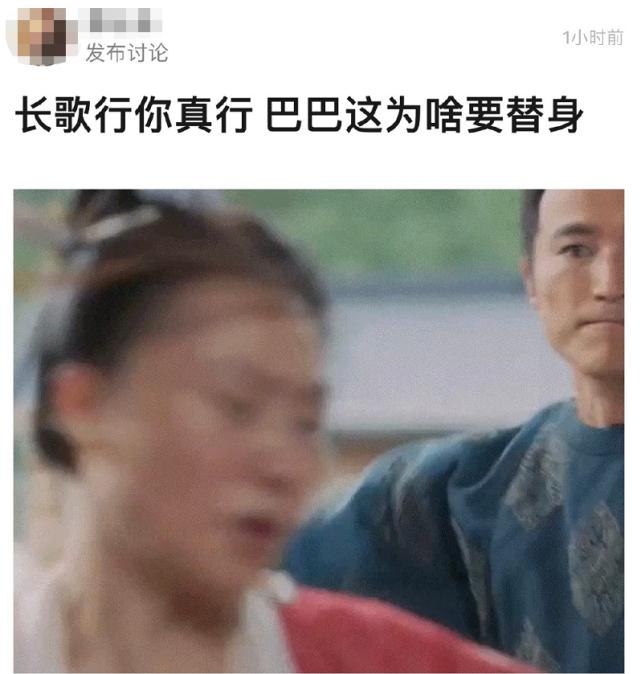 """Trường Ca Hành: Lộ cô gái đóng thế cho Địch Lệ Nhiệt Ba, nhan sắc """"thảm họa"""", dáng người thô gây chú ý - Ảnh 1."""