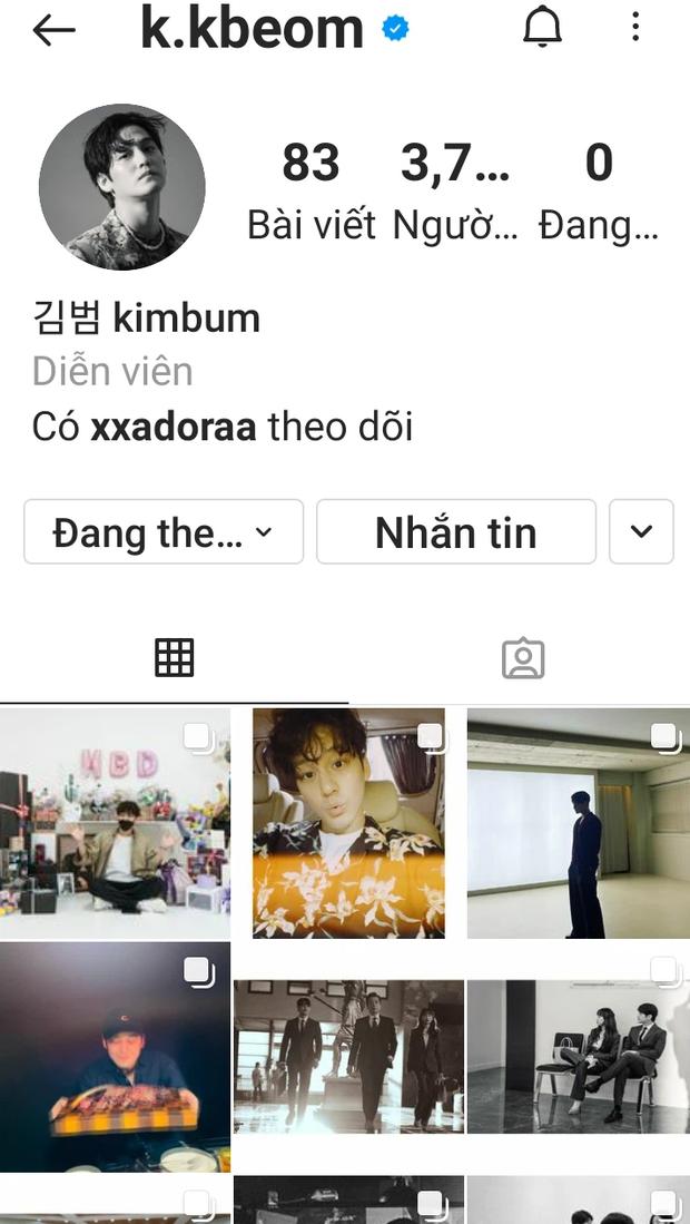 Phát hiện cặp đôi mới Kbiz: Không phải nam chính Lee Dong Wook, nam phụ Kim Bum và Jo Bo Ah lộ hint hẹn hò - Ảnh 8.